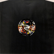 Back View : Various Artists - MINU 001 - Minu Recordings / MINU001