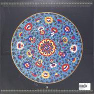 Back View : Leonidas Hobbes - ARANATH EP - Hobbes Music / HM015