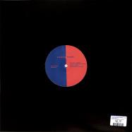 Back View : Various Artists (Breaka, Guava. LRDS, Dawn Razor) - SLAM JAMS VOL. 2 - Holding Hands Records / HHANDS013