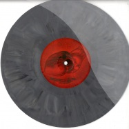Back View : Jin Choi - YOU ARE NO GOOD EP (10 INCH GREY MARBLED VINYL) - Lessizmore / LILTD02