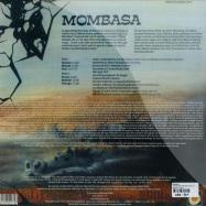 AFRICAN RHYTHMS AND BLUES (LP)