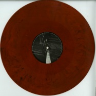 Back View : Homemade Weapons - NEGATIVE SPACE REMIXED (COLOURED VINYL) - Samurai Music / SMDE006