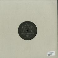 Back View : O/Y - DIE ENTWICKLUNG DER MENSCHHEIT (KERALA REMIX) - Underyourskin Records / UYSR058