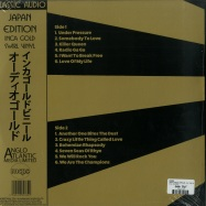 Back View : Queen - HAPPY AND GLORIOUS - ALL THE HITS FROM TOKYO (INCA GOLD LP) - Coda / AAVNY001