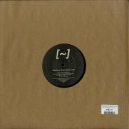 Back View : Star Dub, Trevor Deep Jr, Tm Shuffle, Ittara - VIISLAMPI MOOD SERIES VOL1 - Vuo Records / VUO006