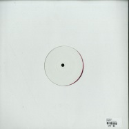 Back View : Mathimidori - ONGAKU EP - Mule Musiq / Mule Musiq 205