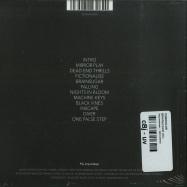 BRAINSUGAR (CD)