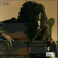 LOVE SO NICE (LP)
