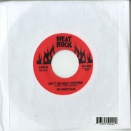 Back View : Various Artists - HEAT ROCK EP (7 INCH) - Heat Rock / HR001