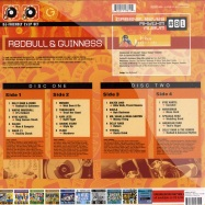 RIDDIM 81 / RED BULL & GUINNESS (2LP)