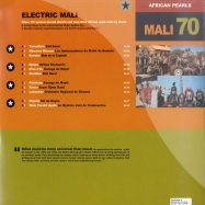Back View : African Pearls - ELECTRIC MALI 70 (2XLP) - Discograph / Syllart / 6154186