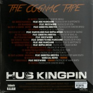 THE COGNAC TAPE (BROWN VINYL LP)