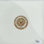 MUSICA AFRO FUNKY VOL 3 (2X12 LP)