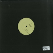 Back View : V/A (Yakine, Teluric, Suciu) - FIRST CHAPTER (VINYL ONLY / 180G) - Vade Mecum / VM001