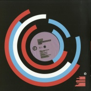 Back View : Mark Broom - Z BEATS EP (TRUNCATE REMIX) - EPM MUSIC / EPM018V