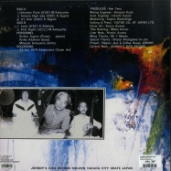 Back View : Mitsuaki Katayama Trio - FIRST FLIGHT (LP) - Studio Mule / Studio Mule 11