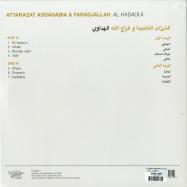 Back View : Attarazat Addahabia & Faradjallah - AL HADAOUI (LP+MP3) - Habibi Funk / Habibi011-1