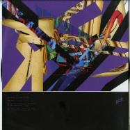Back View : Various Artists - BAVARIAN STALLION SERIES - RFR-Records / RFR 008