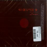 Back View : Afrodeutsche - BREAK BEFORE MAKE (CD) - Skam / SKALD035