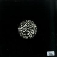Back View : Various Artists - TRULLA EP - TVIR / TVIRLTD004