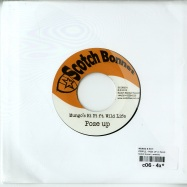 PEOPLE / POZE UP (7 INCH)