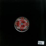 Back View : Joss - AFFAIR (G-MAN REMIX) - Artreform / ARR022