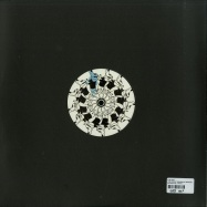 Back View : Vlad Dinu - LOVE FOR MY TEACHERS EP (SWAYZAK REMIX) - Half Naked Dog / HND002
