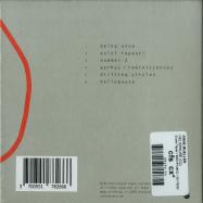 Back View : Anne Mueller - HELIOPAUSE (CD) - Eraset Tapes / ERATP128CD / 05179222