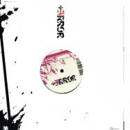Back View : S. Ewe - KOMISCHES ZEUSCH EP - Error0056