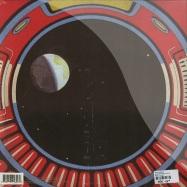 RUSSIAN ROULETTE (2X12 LP)