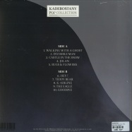 Back View : Kadebostany - POP COLLECTION (LP + MP3) - Mental Groove / MG100LP