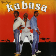 Back View : Kabasa - AFRICAN SUNSET (VINYL 1) - BBE Records / BBE491ALP_ab