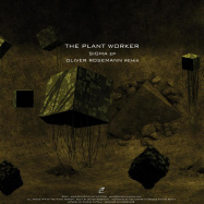 Back View : The Plant Worker - SIGMA EP (COLOURED VINYL) - Eclectic Limited / ECLLTD017