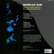 REMINAH DUB (LP)