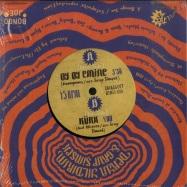 Back View : Derya Yildirim & Grup Simsek - OY OY EMINE / KURK (7 INCH) - Bongo Joe / BJR 45010