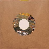 Back View : Unknown Artists - JOINT VENTURE (INCL. THEE J JOHANZ VERSION / coloured 7INCH)  - Diskos Santos / DS02