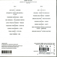 Back View : Various Artists - HEISEI NO OTO - JAPANESE LEFT-FIELD POP FROM THE CD AGE (1989-1996) (CD) - Music From Memory / MFM053 CD