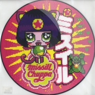 Front View : Missill - CHUPPA EP (PICTURE 12 INCH) - Citizen / CTZ030