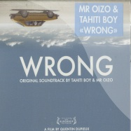 WRONG OST (CD)