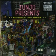 JUNJO PRESENTS: HEAVYWEIGHT DUB (2X12 LP + POSTER)