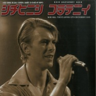 Front View : David Bowie - THE TOKYO EP (CLEAR 7 INCH) - Rocks Lane / KITTY27EP003-CN
