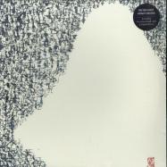 Front View : Kosei Fukuda - REITEN 0.007 - REITEN / RTN007