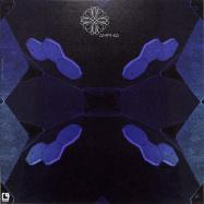 Front View : Ferro - THE UNFORCED EP (180GR) - Amphia / AMP022