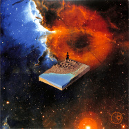 Front View : Dieru - LIGHT AFTER DARKNESS EP (RANDOM COLOURED / VINYL ONLY) - Depth Over Distance / DOD666