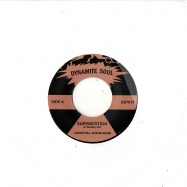 SUPERSTITION / BONGO ROCK (7 INCH)