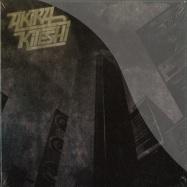 INDUSTRIAL AVENUE (CD)