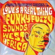 WORLD PSYCHEDELIC CLASSICS 3 (2X12 LP)