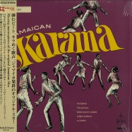 JAMAICAN SKARAMA (LP)