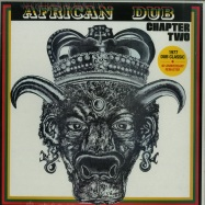 Front View : Joe Gibbs & The Professionals - AFRICAN DUB CHAPTER TWO (40TH ANNIVERSARY EDITION) - 17 North Parade / VP41081