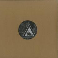 Front View : Fundamental Knowledge - 1994 - 2 - Seilscheibenpfeiler Schallplatten Berlin / SSPB012